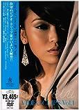 Sowelu Video Clips Vol.1 [DVD]