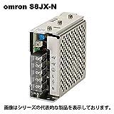 S8JX-N10012C オムロン スイッチング・パワーサプラ カバー付タイプ 100W AC100-240V入力 12V8.5A出力 正面取りつけ タイプ
