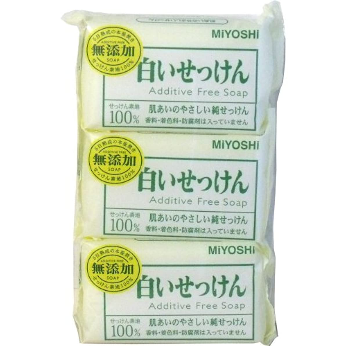 インストラクター精通したくぼみ【ミヨシ】ミヨシ 無添加 白いせっけん 108g×3個入 ×10個セット