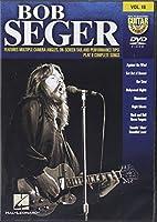 Gpa DVD Vol 18 Bob Seger Gtr