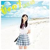 前のめり(CD+DVD)(Type-A )(初回生産限定盤) 画像