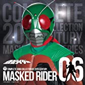 COMPLETE SONG COLLECTION OF 20TH CENTURY MASKED RIDER SERIES 06 仮面ライダー(スカイライダー)