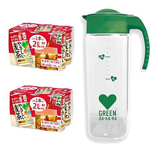 【数量限定】水と混ぜるだけで麦茶や烏龍茶が作れるサントリー濃縮缶シリーズのオリジナルポット付きセットが限定販売中