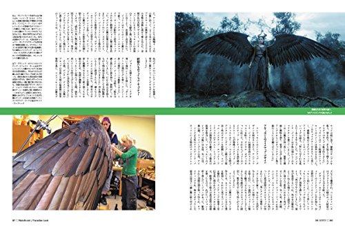 Cinefex No.36 日本版 −ガーディアンズ・オブ・ギャラクシー−