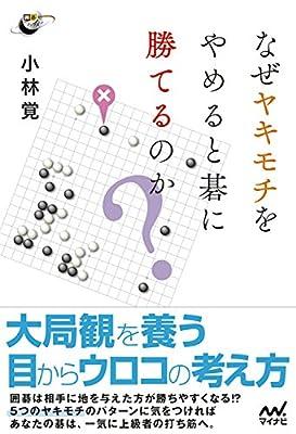 http://www.amazon.co.jp/dp/4839959838?tag=keshigomu2021-22