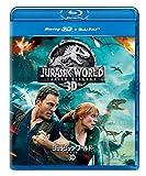 ジュラシック・ワールド/炎の王国 3D+ブルーレイセット[Blu-ray/ブルーレイ]