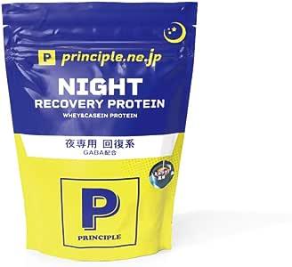 NIGHT RECOVERY PROTEIN(ナイト リカバリー プロテイン)450g ミルクティ風味