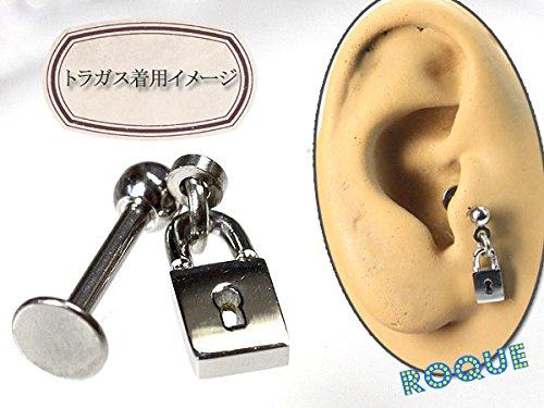 ボディピアス トラガス ピアス 16G 口・唇 軟骨 ラブレットスタッド 鍵モチーフ(1個売り)