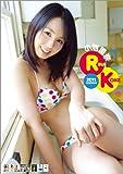 小池里奈 2011年 カレンダー