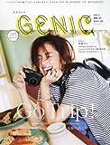 女子カメラGENIC 2016年 3月号(vol.37) 画像