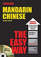 Mandarin Chinese the Easy Way with Audio CD (Barron's Easy Way)