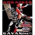 海賊戦隊ゴーカイジャーVS宇宙刑事ギャバン THE MOVIE コレクターズパック [Blu-ray]