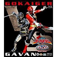 海賊戦隊ゴーカイジャーVS宇宙刑事ギャバン THE MOVIE コレクターズパック