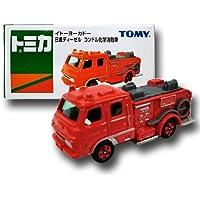TOMYトミカ【オリジナルトミカ】イトーヨーカドー日産ディーゼルコンドル化学消防車
