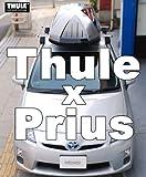 トヨタ プリウス + THULEジェットバッグ カーキャリア装着事例集