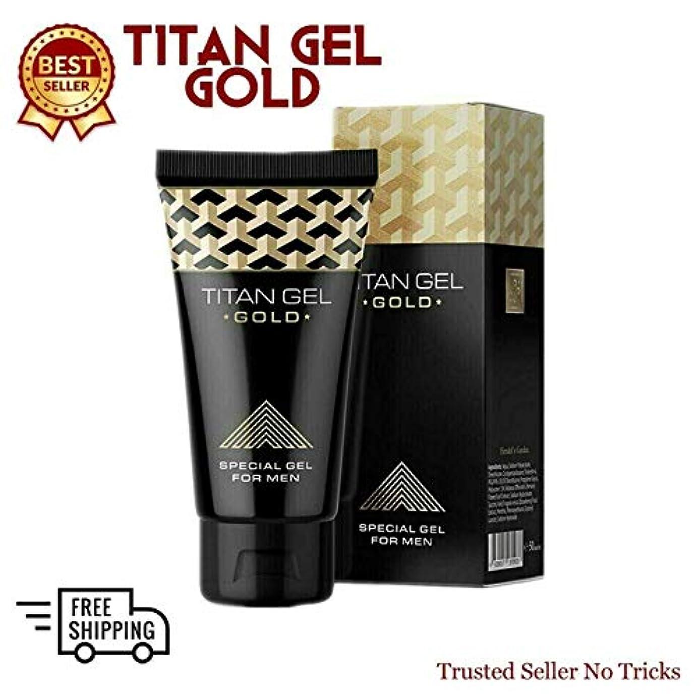 アライメント偽物一部タイタンジェル ゴールド Titan gel Gold 50ml [並行輸入品]