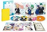 『山田くんと7人の魔女』下巻BOX〈初回生産限定版〉[DVD]