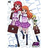 プリティーリズム・オーロラドリーム Rhythm3 [DVD]