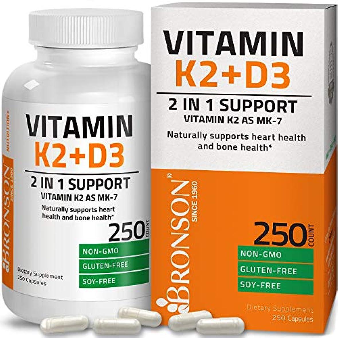 硬さちらつき子羊ビタミンD3配合ビタミンK2 (MK7として)サプリメント - 遺伝子組み換えでないグルテンフリー処方 - 5000 IU ビタミンD3 & 90 mcg ビタミンK2 MK-7 -ビタミンD & Kコンプレックス配合、...