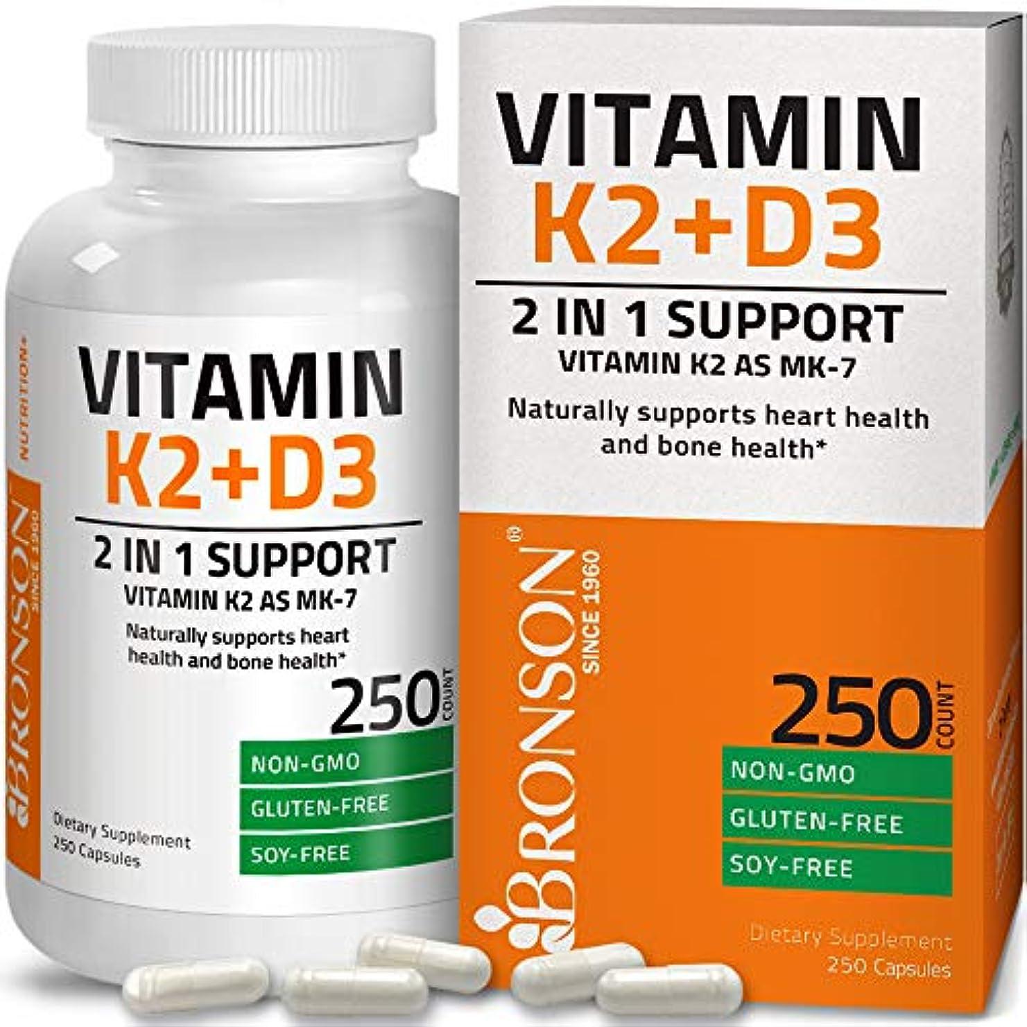 伝記イヤホントリッキービタミンD3配合ビタミンK2 (MK7として)サプリメント - 遺伝子組み換えでないグルテンフリー処方 - 5000 IU ビタミンD3 & 90 mcg ビタミンK2 MK-7 -ビタミンD & Kコンプレックス配合、...