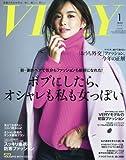 VERY(ヴェリィ) 2018年 01 月号 [雑誌]
