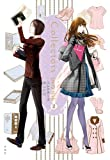 コレクターズ 2 (楽園コミックス)