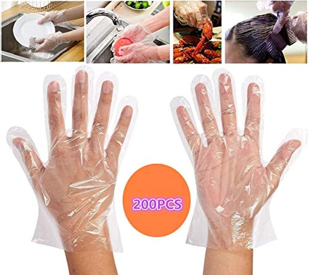 飛躍宣言宿るAnt-Tree 使い捨て手袋プラスチック肥厚エステサロンケータリング家庭用防油透明実用健康200枚