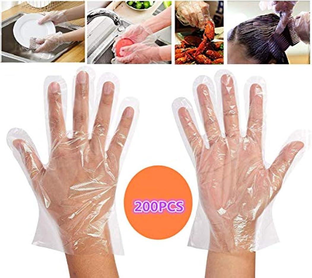 ジャングルしつけトランスペアレントAnt-Tree 使い捨て手袋プラスチック肥厚エステサロンケータリング家庭用防油透明実用健康200枚