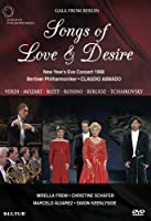 Songs of Love & Desire: New Year's Eve Concert 98 [DVD] [Import]
