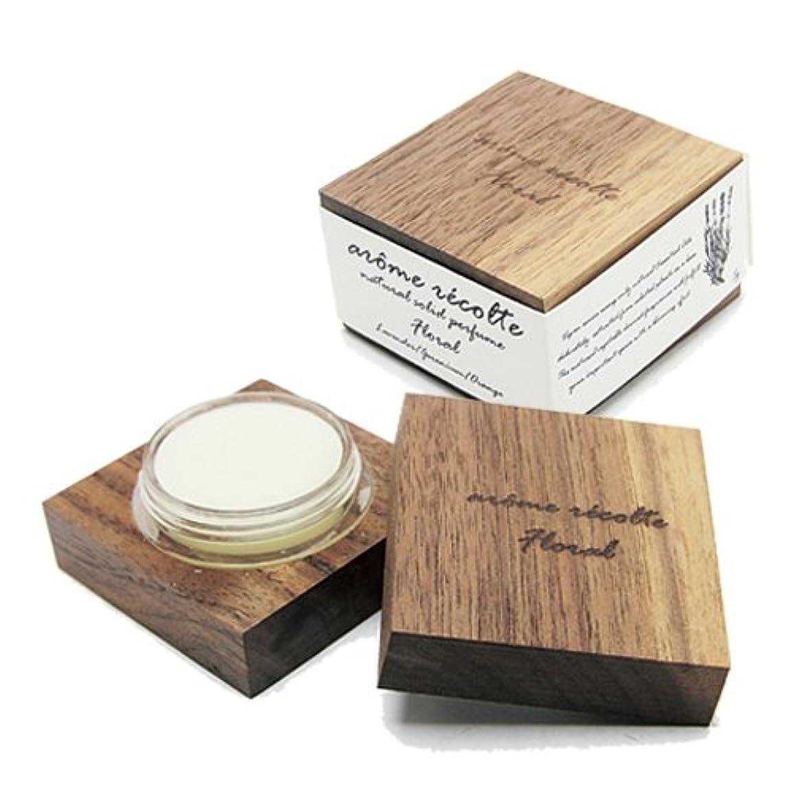 繊維リテラシー信頼性のあるアロマレコルト ナチュラル ソリッドパフューム フローラル Floral arome recolte 練り香水