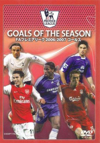 FAプレミアリーグ2006-2007 ゴールズ [DVD]