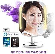 【Amazon.co.jp限定】スマートミラー HiMirror Mini 肌分析 Amazon Alexa搭載 美顔 スキンケア アドバイス LEDメイクアップライト LEDミラー 拡大鏡 自宅で美肌分析 BM668C