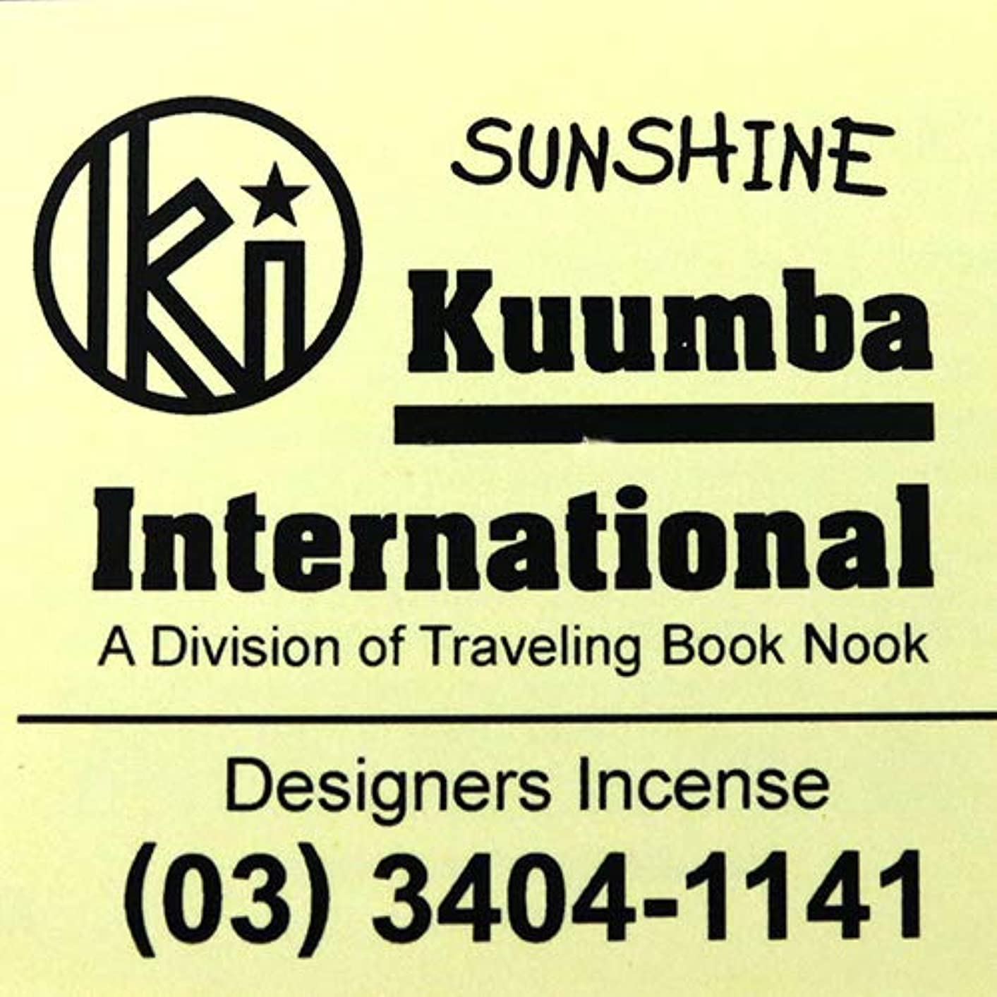 予見する人口防止(クンバ) KUUMBA『incense』(SUNSHINE) (SUNSHINE, Regular size)