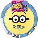 味覚糖 e-maのど飴容器 ミニオン2 33g×6個