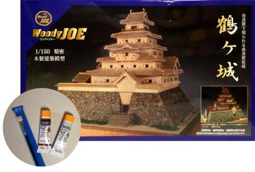 ウッディジョー/木製模型 1/150 鶴ヶ城(会津若松城) 赤瓦、白壁用塗料付