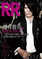 ROCK AND READ 042(在庫あり。)