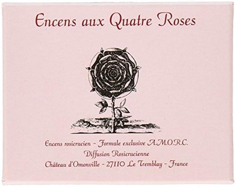 俳句無駄だしみFour Roses Incense