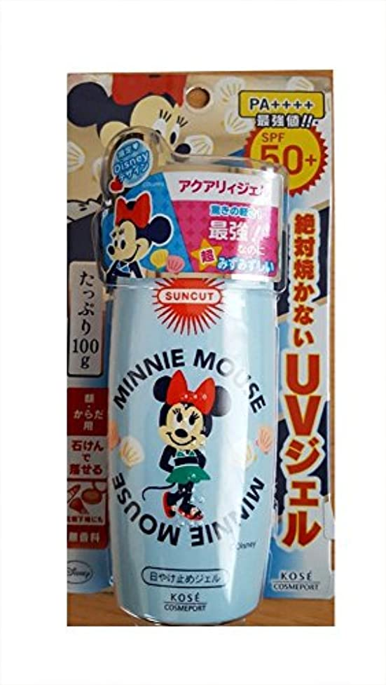 クリームブランデー組立【数量限定】ディズニー ミニーマウス×KOSE サンカット 日やけ止めエッセンス SPF50+ PA++++ 100g