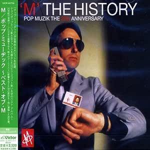 ポップ・ミューヂック~ベスト・オブ・M