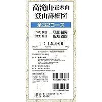 高滝山・正木山登山詳細図