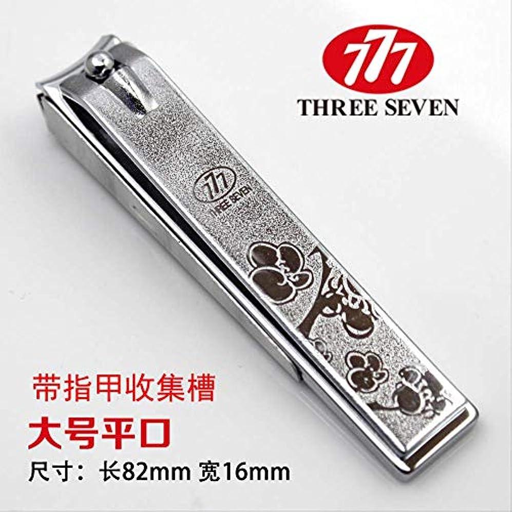 ニンニク発音する多年生韓国777爪切りはさみ元平口斜め爪切り小さな爪切り大本物 N-221YS
