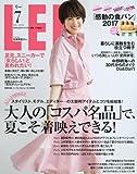 LEE(リー) 2017年 07 月号 [雑誌]