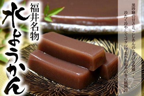 【福井名産】黒砂糖のあっさりした甘さ「水ようかん3枚」水羊羹【ギフト】【お歳暮】
