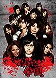 マジすか学園 DVD-BOX