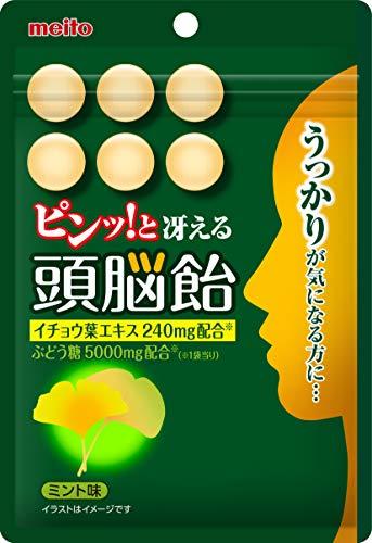 名糖産業 頭脳飴 80g×6袋