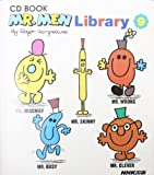 MR.MEN Library〈9〉 (CD BOOK)