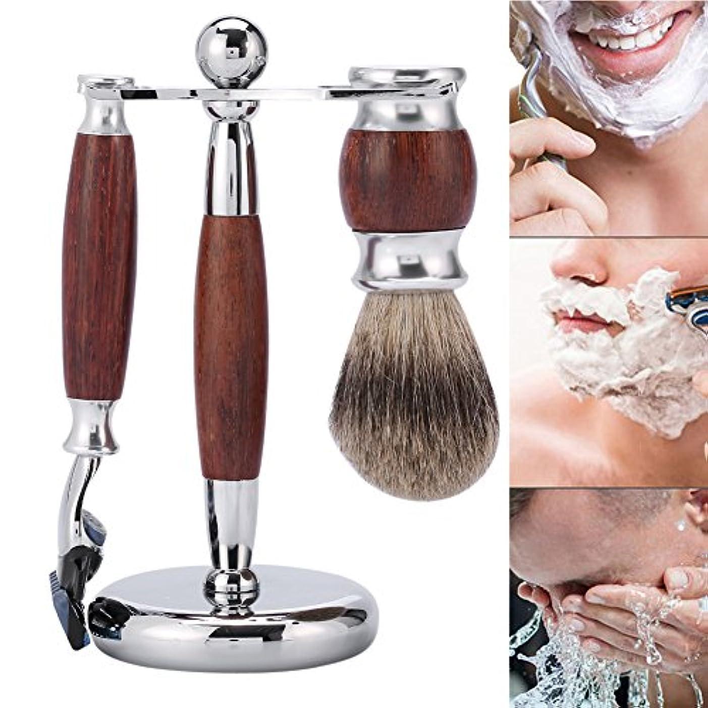 方向最少吸うプロのひげを剃る、剃刀安全5層かみそり+マホガニーシェービングブラシとシェービングスリーブホルダーを剃ることは男性のための良い贈り物です