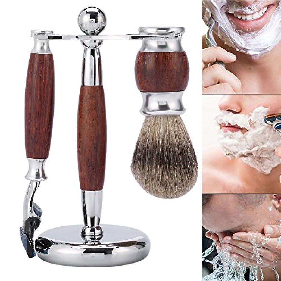 統計乱暴な忘れるプロのひげを剃る、剃刀安全5層かみそり+マホガニーシェービングブラシとシェービングスリーブホルダーを剃ることは男性のための良い贈り物です
