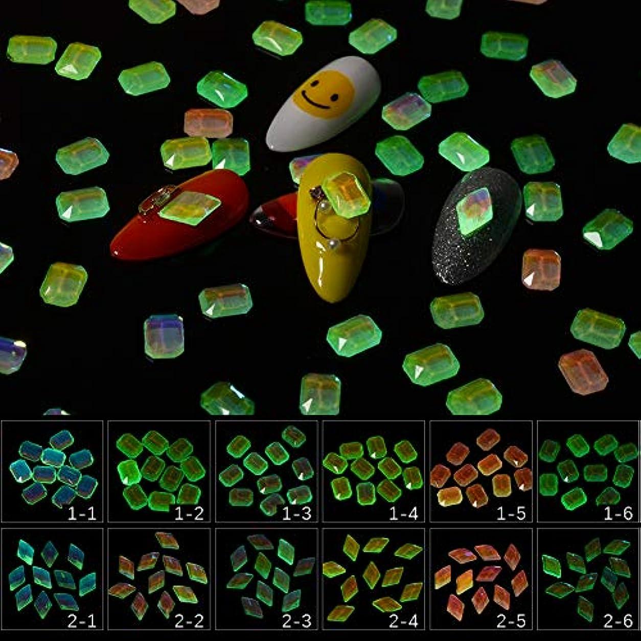 排除体操保存メーリンドス 3Dアート夜光ネイルストーン オーロラフィードバッククリスタル 蓄光して暗闇で光るネイルストーン 矩形&菱形選択可能 6色60個セット (02)