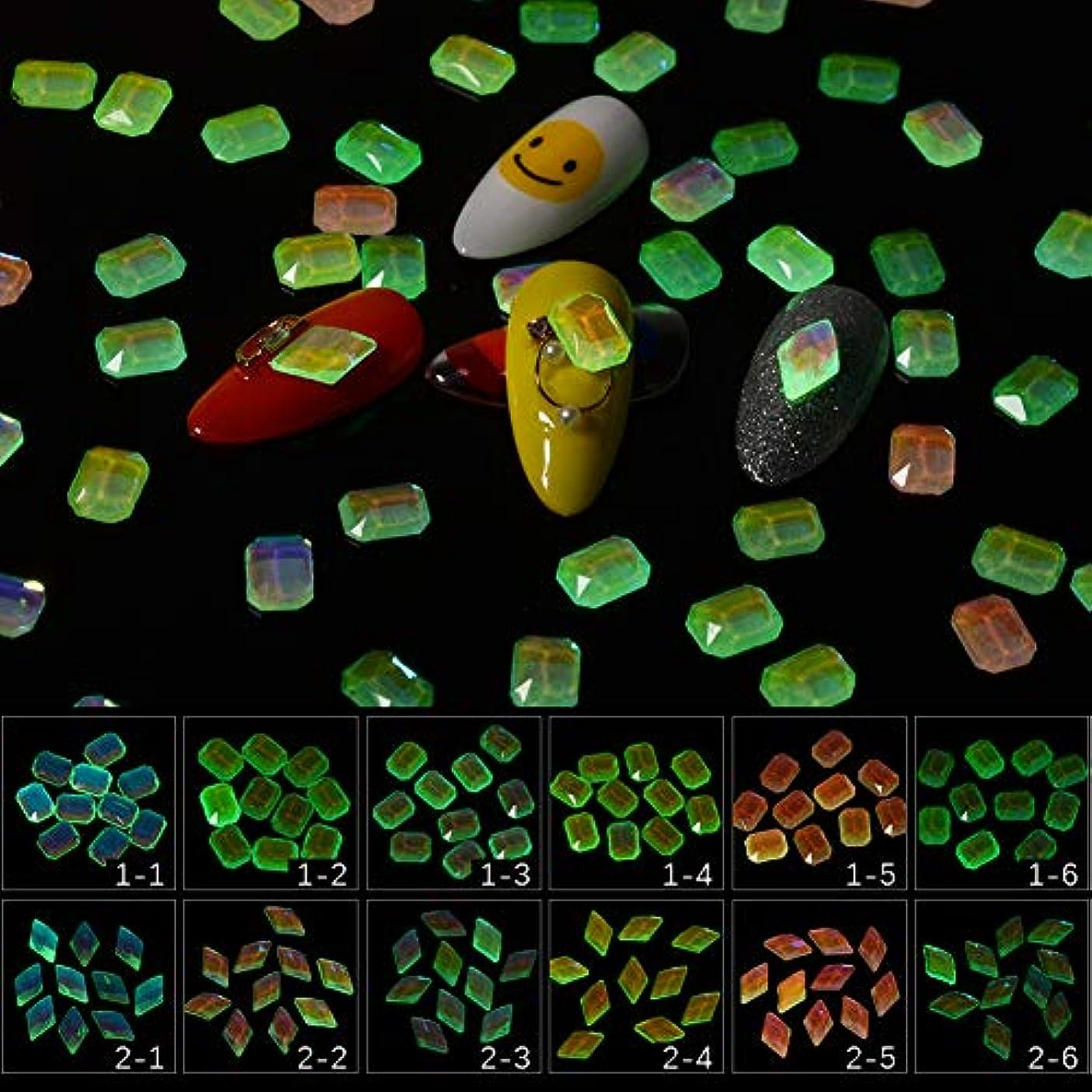 許さない最近断線メーリンドス 3Dアート夜光ネイルストーン オーロラフィードバッククリスタル 蓄光して暗闇で光るネイルストーン 矩形&菱形選択可能 6色60個セット (02)